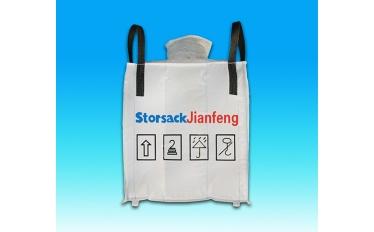 方型集装袋