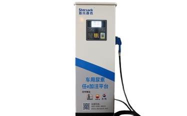 广西车用尿素加注设备